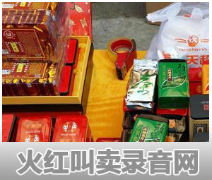 广西亿健茶业公司企业彩铃广告词