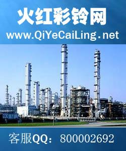 连云港东港油脂化工有限公司企业彩铃广告词