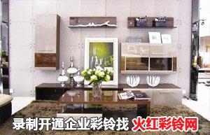 惠州尚德名轩装饰设计企业彩铃制作内容