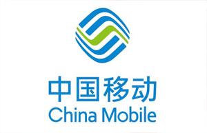 中国移动如何通过短信开通或取消GPRS流量套餐